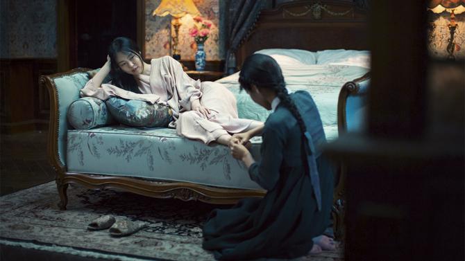 A koreai erotikus felolvasó: A szobalány